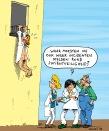 uz patiëntveiligheid.def