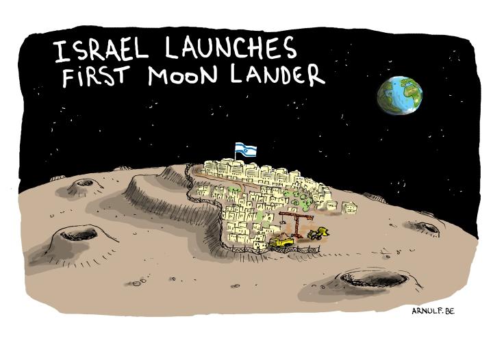 Israel Moon Lander.def